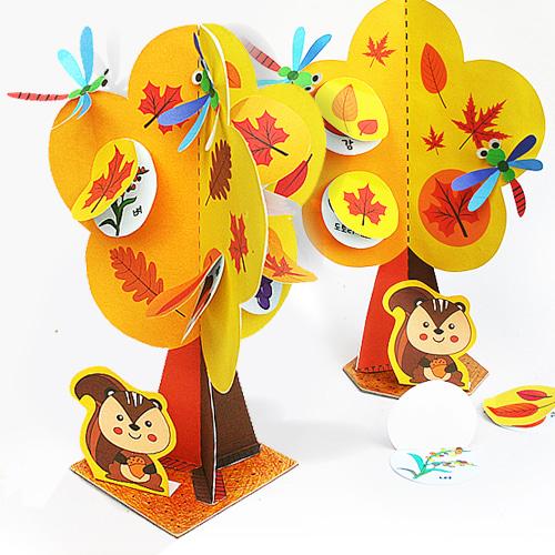 종이접기,종이만들기,종이접기놀이,가을만들기,종이나무만들기,가을만들기공예
