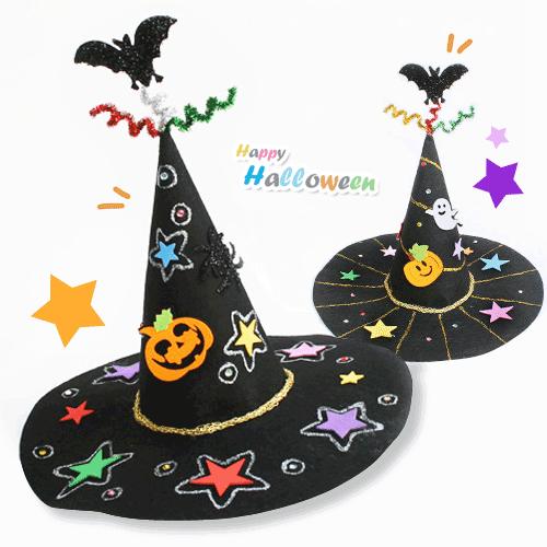 할로윈모자,할로윈,halloween,할로윈파티,마녀모자,파티모자,부직포만들기,할로윈분장,할로윈소품,할로윈의상,모자만들기,할로윈만들기,마녀,박쥐,호박