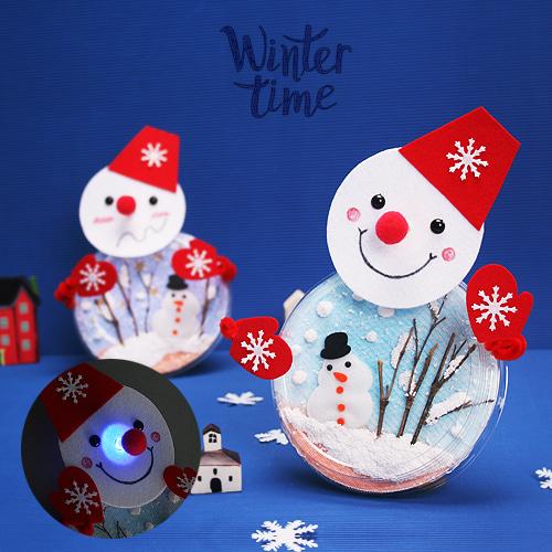 겨울,겨울만들기,눈사람,눈사람만들기,크리스마스,크리스마스만들기,크리스마스,산타,루돌프,성탄절,led만들기,led,조명,조명만들기,전등,led조명,11월,12월,1월