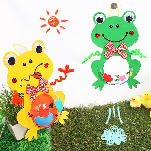 EVA만들기,개구리만들기,개구리모형,개구리,봄,봄만들기,메모꽂이,편지함,우체통,소식통,소식함,봄환경구성,올챙이,두꺼비,개굴개굴쪽지함,개구리쪽지함