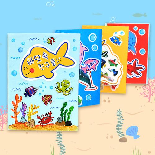북아트,바다속친구들,바다친구,여름,여름방학,여름만들기,스크랩북,스크랩북만들기,여름북아트,바다생물,물고기,고래,상어,불가사리,바다