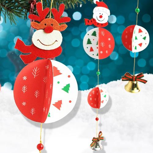 종이모빌 만들기,크리스마스종모빌,나만의 모빌,크리스마스 종모빌 만들기