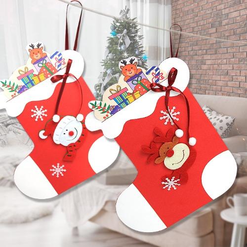 크리스마스카드 만들기,산타카드,양말카드,x마스카드,카드만들기,양말카드만들기