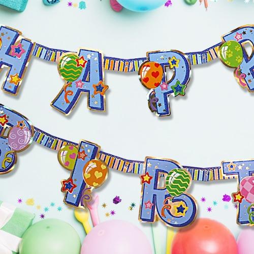 생일축하 글자 가랜드