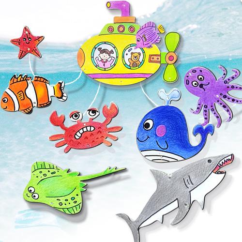 모빌,바다모빌,종이모빌,여름모빌,나만의모빌,물고기모빌,잠수함모빌,만들기,종이공작,공예,DIY,여름,바다생물,잠수함