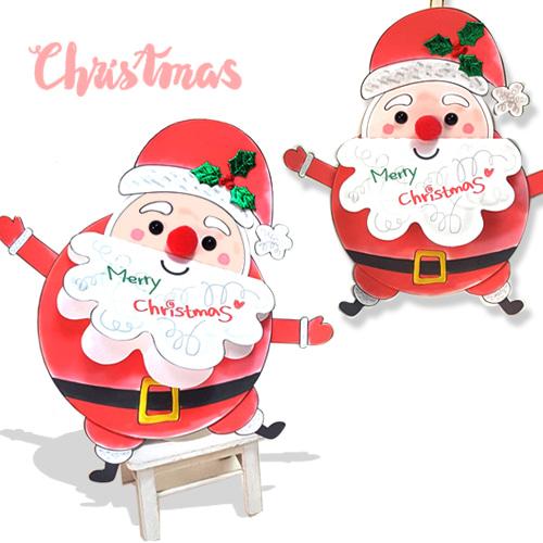 카드만들기,크리스마스,성탄,트리,카드,크리스마스카드,성탄절,산타,입체,입체카드,12월25일,입체카드만들기,크리스마스카드만들기,팝업산타,팝업산타카드,입체산타,겨울,종이만들기