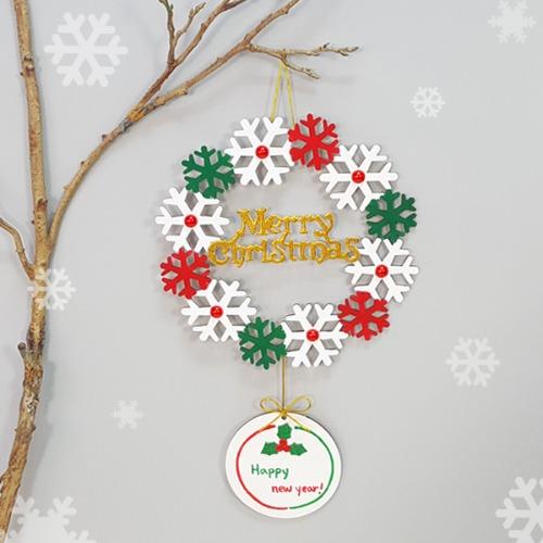 리스공예,리스,메모판만들기,크리스마스공예,겨울,크리스마스,12월,11월,우드리스,눈꽃리스,눈꽃,눈,성탄절,공예