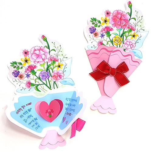 카네이션 꽃다발 카드