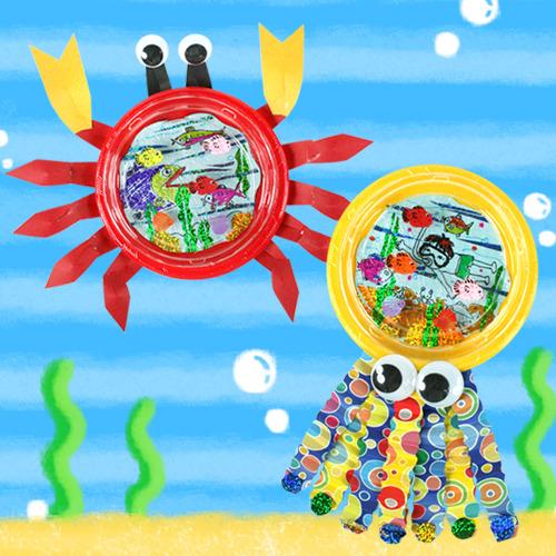 바닷속꽃게문어,여름놀이,여름만들기고예,물고기공예,수족관만들기