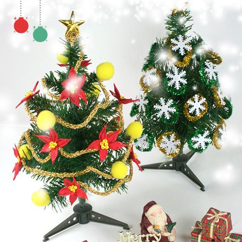 트리만들기,크리스마스트리,나만의트리,펠트트리만들기