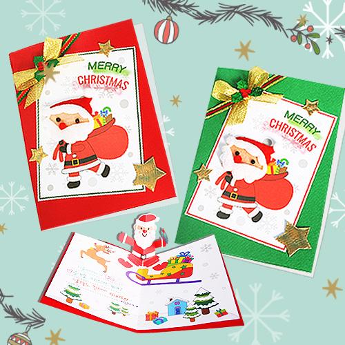 크리스마스 팝업 산타카드(5set)