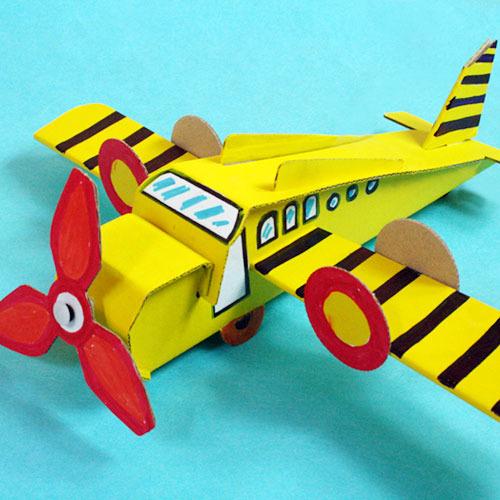 반제품 골판지 비행기